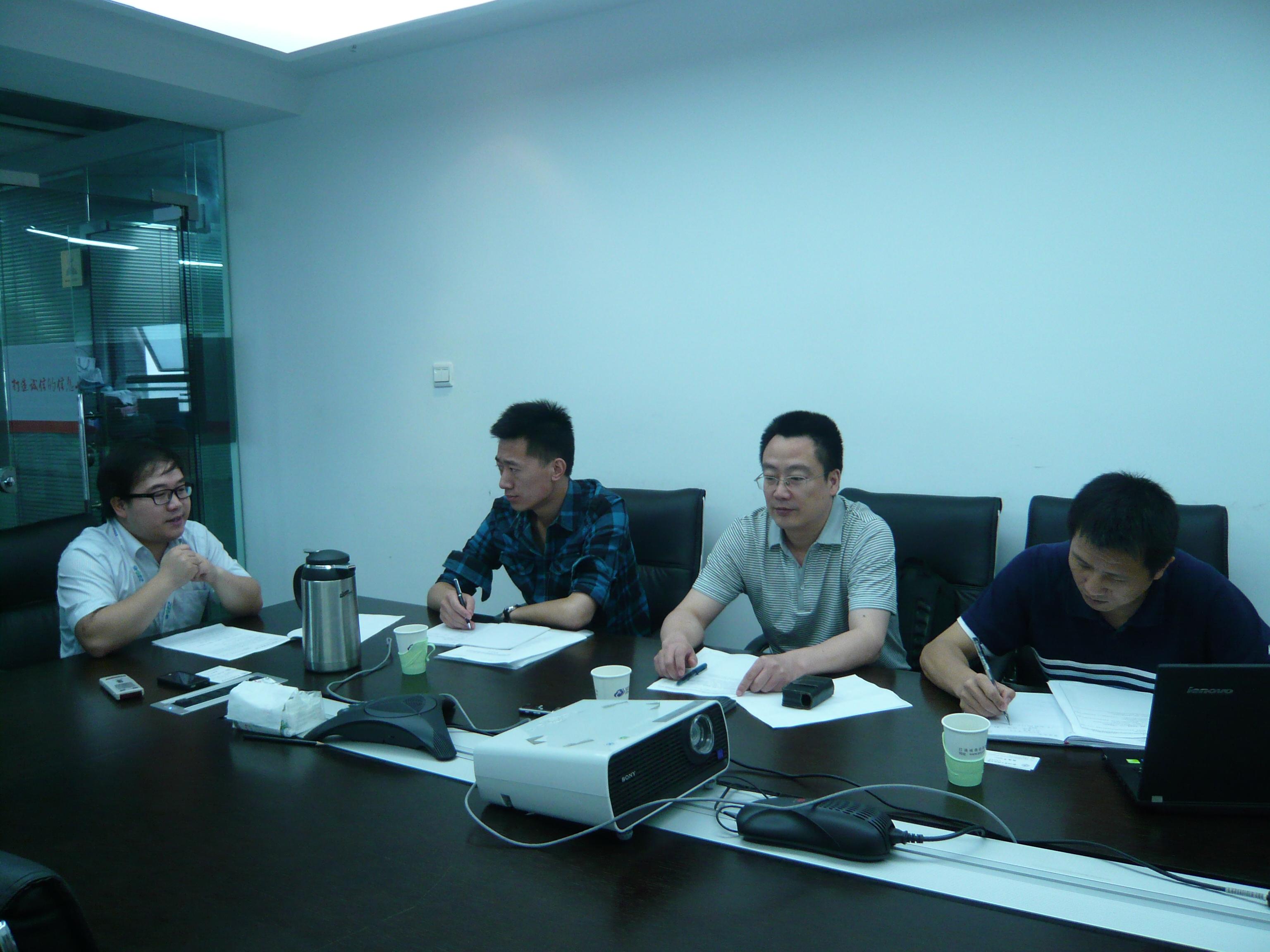杭州安存网络科技有限公司 调研 智能信息处理